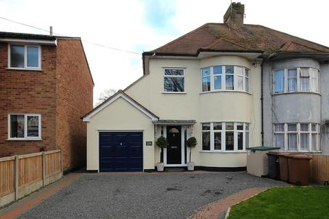 3 bedroom semi-detached house for sale - Broomfield Road, Chelmsford, Essex, CM1