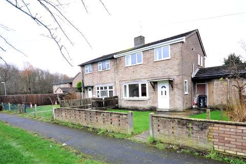 3 bedroom semi-detached house for sale - Brendon Walk, Park North, Swindon, SN3