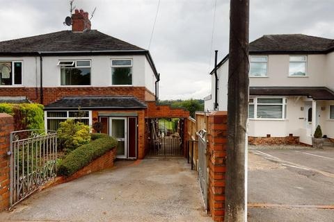 3 bedroom semi-detached house for sale - Stone Road, Trentham, Stoke-on-Trent, ST4