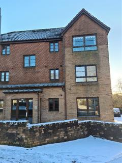 2 bedroom flat to rent - Glen Moriston Road, Cumbernauld, North Lanarkshire, G68 0EU