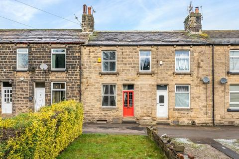 1 bedroom terraced house for sale - Morton Terrace, Guiseley