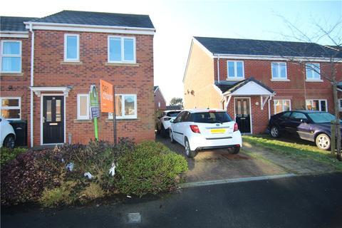 3 bedroom end of terrace house for sale - Horton Crescent, Bowburn, Durham, DH6