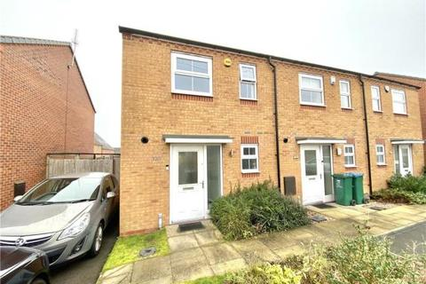 2 bedroom end of terrace house for sale - Cherry Tree Drive, Coventry