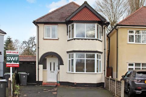 3 bedroom detached house for sale - Kenton Avenue, Whitmore Reans