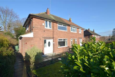 2 bedroom semi-detached house - Easterly Road, Leeds