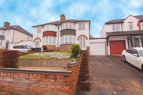 3 bedroom semi-detached house - Longmoor Road, Sutton Coldfield
