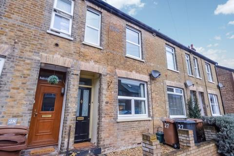 4 bedroom house for sale - Manor Road, Chelmsford, CM2