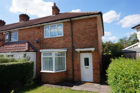 3 bedroom end of terrace house for sale - Circular Road, Acocks Green, Solihull, B27 7DB