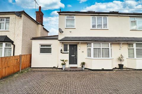 4 bedroom semi-detached house - Lady Lane, Chelmsford
