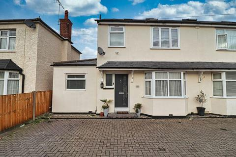 5 bedroom semi-detached house for sale - Lady Lane, Chelmsford