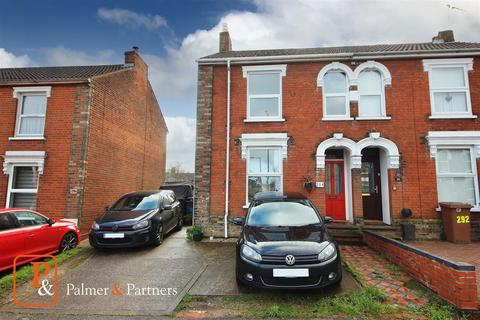 2 bedroom semi-detached house for sale - Foxhall Road, Ipswich