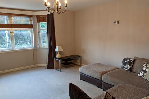 2 bedroom flat - Albury Mansions, Ferryhill, Aberdeen, AB11 6TJ