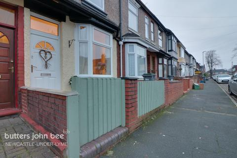 2 bedroom terraced house - Grosvenor Avenue, Oakhill