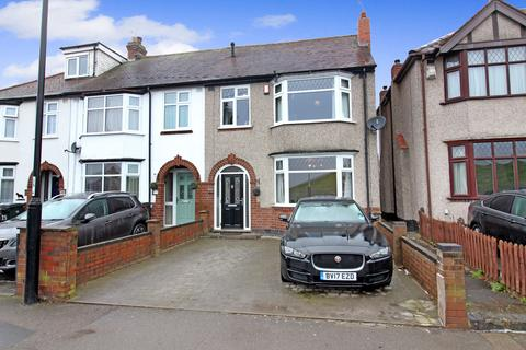 4 bedroom end of terrace house - Scots Lane, Coundon, Coventry