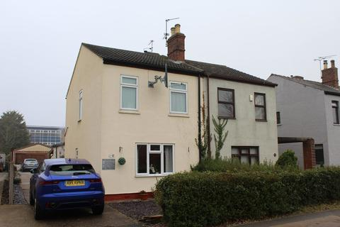 3 bedroom semi-detached house for sale - Moor Lane, North Hykeham