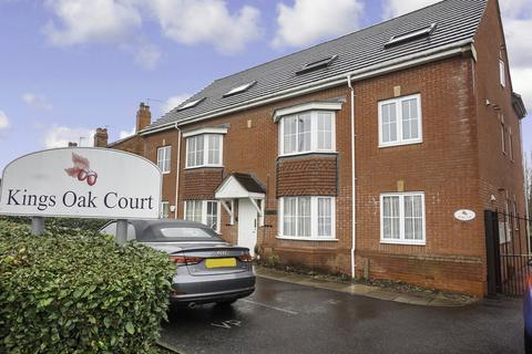 2 bedroom apartment - Reddicap Heath Road, Sutton Coldfield