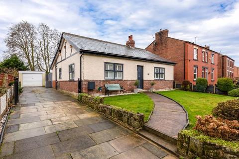 4 bedroom detached house for sale - School Lane, Burscough, L40 4AR