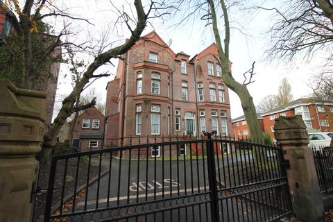 3 bedroom apartment for sale - Livingston Drive North, Liverpool, Merseyside, L17