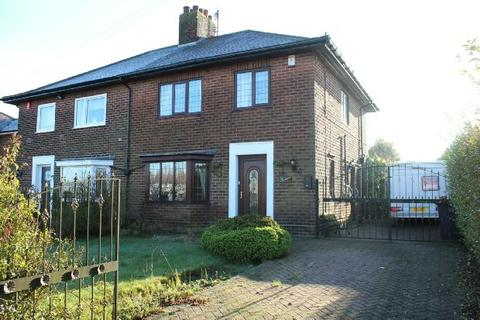 3 bedroom semi-detached house for sale - Mansfield Road, South Normanton, Alfreton