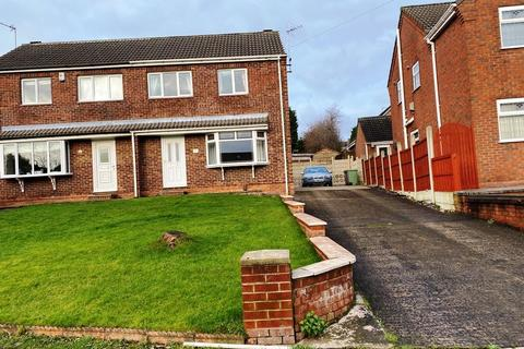 3 bedroom semi-detached house for sale - Elmhurst Avenue, South Normanton, Alfreton