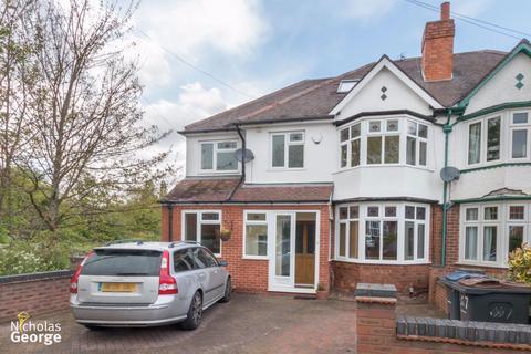5 bedroom house to rent - Moor Green Lane, Moseley, B13 8QR
