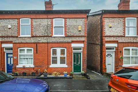 2 bedroom end of terrace house - Belgrave Road, Sale