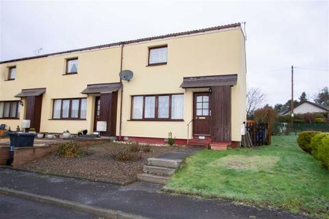 2 bedroom end of terrace house for sale - Cheviot Terrace, Coldstream, Berwickshire, TD12