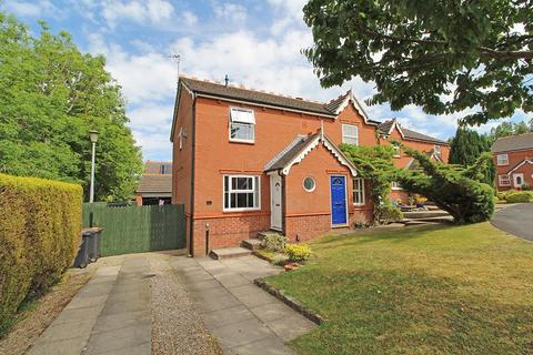 3 bedroom house for sale - Petty Whin Close, Harrogate