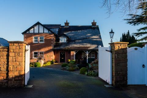 4 bedroom detached house for sale - Scotby Village, Scotby, Carlisle, CA4