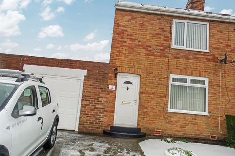 2 bedroom semi-detached house for sale - Ivy Road, Forest Hall, Newcastle upon Tyne, Tyne and Wear, NE12 9AP