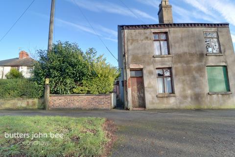 2 bedroom semi-detached house - Turnhurst Road, Stoke-On-Trent