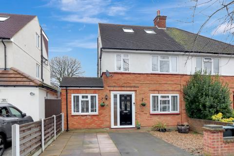 4 bedroom semi-detached house for sale - Orchard Avenue, Leavesden, Watford, Hertfordshire, WD25