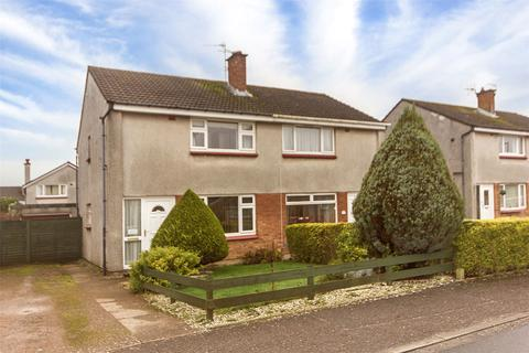 2 bedroom semi-detached house for sale - Drumossie Avenue, Inverness, IV2