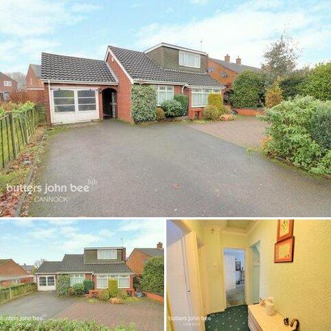 3 bedroom detached bungalow for sale - Pye Green Road, Cannock
