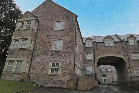 2 bedroom ground floor flat for sale - Long Close, ,, Hexham, Northumberland, NE46 1AW