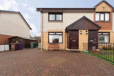 2 bedroom semi-detached house for sale - Monar Street, Glasgow