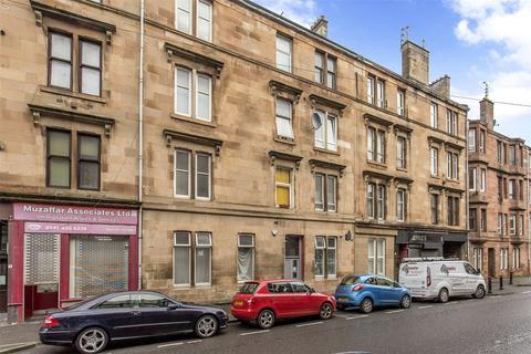 1 bedroom apartment for sale - 13 Allison Street, Glasgow, G42