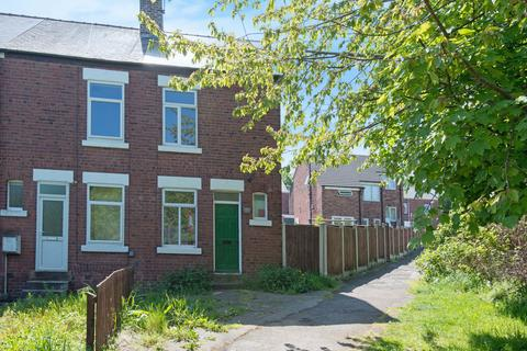 2 bedroom end of terrace house - Minimum Terrace, Chesterfield