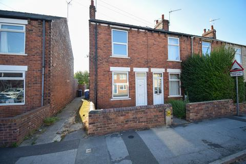 2 bedroom end of terrace house for sale - Baden Powell Road, Chesterfield