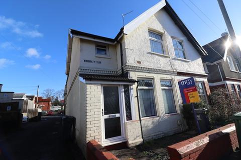 4 bedroom end of terrace house for sale - Kimberley Terrace, Llanishen, Cardiff