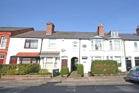 4 bedroom terraced house to rent - Clinton Street, Beeston, Nottingham, NG9