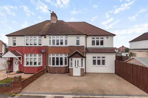 4 bedroom semi-detached house for sale - Cradley Road, New Eltham