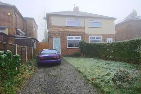 2 bedroom semi-detached house for sale - Woodbank Avenue, Bredbury
