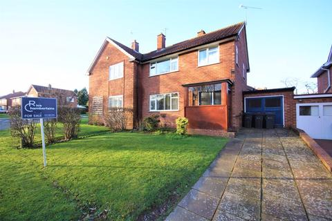 3 bedroom semi-detached house for sale - Mulberry Road, Bournville, Birmingham