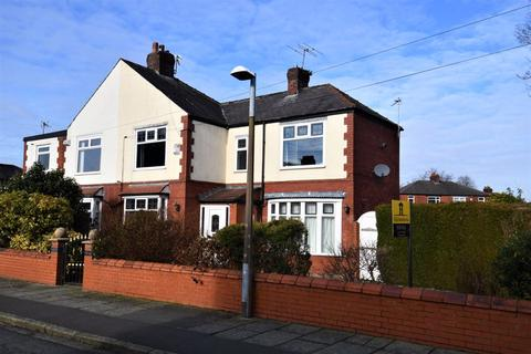 4 bedroom semi-detached house for sale - Vestris Drive, Salford 6