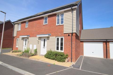 3 bedroom semi-detached house for sale - Newcourt, Exeter