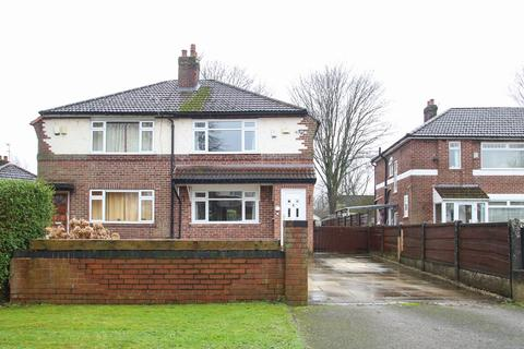 2 bedroom semi-detached house for sale - Lawrence Road, Flixton, Manchester, M41