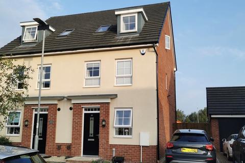 4 bedroom semi-detached house for sale - Thunderbolt Avenue, Warton, Preston, PR4