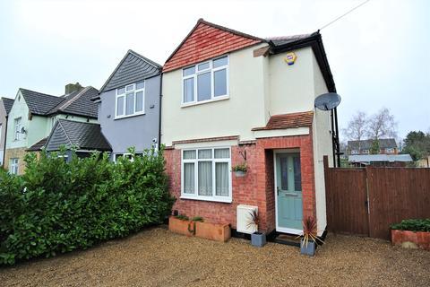 2 bedroom semi-detached house for sale - Feltham Road, Ashford, TW15