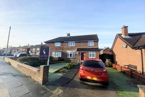3 bedroom semi-detached house for sale - Hylton Castle Road, Hylton Castle, Sunderland